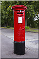 TQ2895 : Edward VIII Pillar Box, Bramley Road, London N14 by Christine Matthews