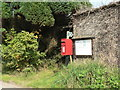 SY4293 : North Chideock: postbox № DT6 43 by Chris Downer