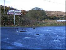 G7096 : Road junction near Summy Lough, Summy Townland by Mac McCarron