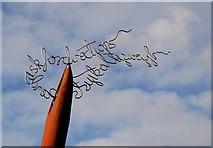 J2764 : Sculpture, Lisburn (6) by Albert Bridge