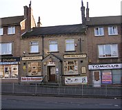 SE1537 : The Dog & Gun - Leeds Road, Windhill by Betty Longbottom