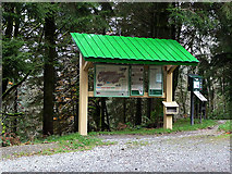 SN7673 : Information display and guide dispenser at Hafod by Nigel Brown