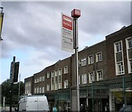 "SJ9495 : Bus Stop ""EE"" by Gerald England"