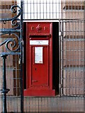 NS6064 : People's Palace post box by Thomas Nugent
