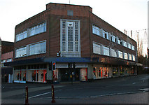 SK4641 : Ilkeston Co-op by David Lally