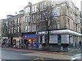 NS6161 : Main Street shops, Rutherglen by Stephen Sweeney