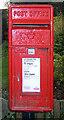 SJ6910 : Wall Post Box. Ketley Bank, Telford by Gordon Cragg