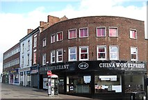 SE3320 : China Wok Express, Teal Street by Mike Kirby