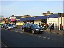 TQ5686 : Upminster station, main entrance on Station Road by Oxyman