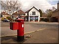 SU0703 : West Moors: postbox № BH22 59 and the old post office by Chris Downer