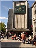 NJ9406 : St Nicholas Centre, Aberdeen by Mike Pennington