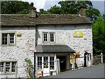 SD9062 : Malham: the village shop by Martyn Gorman