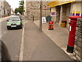 SZ0278 : Swanage: postbox № BH19 139, High Street by Chris Downer
