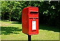 J2766 : Letter box, Lambeg by Albert Bridge