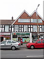 SZ0592 : Branksome: Alder Road Post Office and postbox № BH12 225 by Chris Downer