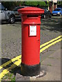 """NZ2565 : """"Anonymous"""" (Victorian) postbox, Clayton Road / Akenside Terrace by Mike Quinn"""