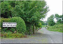 N5121 : Entrance to Walsh Island, Co. Offaly by Dylan Moore