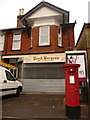 SZ0691 : Branksome: postbox № BH12 361, Poole Road by Chris Downer