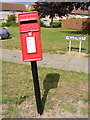 TM4361 : School Road  Postbox by Adrian Cable