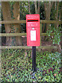 TM4770 : High Street Postbox by Adrian Cable