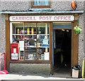 NY7441 : Garrigill Post Office by Andrew Curtis