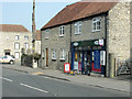 ST6976 : 2009 : News Shop, Shortwood Road, Pucklechurch by Maurice Pullin