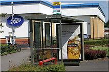 SK2003 : Ventura Retail Park  (13) by Chris' Buet
