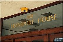 J3474 : Transport House, Belfast (5) by Albert Bridge