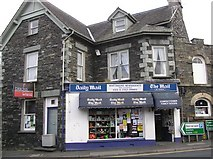NY3704 : Whittakers Newsagents, Ambleside by Kenneth  Allen
