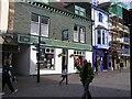 NY2623 : Rathbone, Keswick by Kenneth  Allen