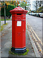 SO9521 : Penfold pillar box, College Lawn, Cheltenham by Brian Robert Marshall