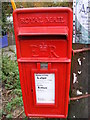 TM2564 : Saxtead Green Postbox by Geographer