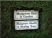 TG2103 : Sign in hedge by entrance to Mangreen Hall by Evelyn Simak