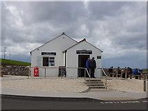 D0544 : Refreshment hut at Carrick-a-Rede car park by David Hawgood