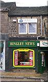 SE1039 : Bingley News - Main Street by Betty Longbottom