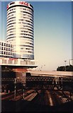 SP0786 : New Street Station and Rotunda by Michael Westley