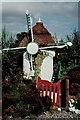N0722 : Bellmount - Larry's Old Time Village - Windmill by Joseph Mischyshyn