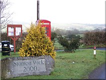 ST6161 : Communications, Stanton Wick by Maigheach-gheal