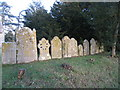 SU6349 : A wall of tombstones by Given Up