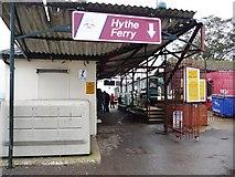 SU4208 : Landward entrance to Hythe Pier by Christine Johnstone