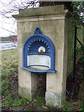 TM2130 : Drinking Fountain by Keith Evans