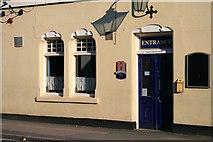 SK4933 : New Inn entrance by David Lally