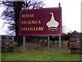 NH8651 : Royal Brackla Distillery Sign by Ann Harrison