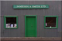 HU4642 : Jamieson & Smith Ltd, North Road, Lerwick by Mike Pennington