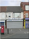 SE2534 : Everall Gas Appliance Spares - Stanningley Road by Betty Longbottom