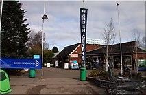 SJ6651 : The entrance to Stapeley Water Gardens by Steve Daniels