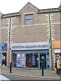 SE2041 : Skipton Building Society - High Street by Betty Longbottom
