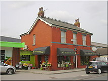 "SD4520 : ""The Window Box"" 73 Church Road, Tarleton, Preston, PR4 6UP by Robert Wade"