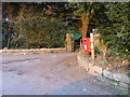 ST4995 : Post box at the entrance to Itton Court by Ruth Sharville