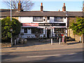 SD7312 : No Name pub Harwood - The House Without a Name by David Dixon